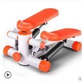 踏步機家用機免安裝登山機多功能瘦腰機瘦腿腳踏機健身器材igo 貝兒鞋櫃