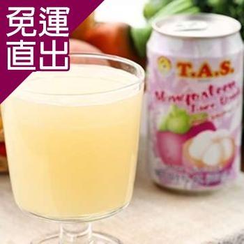 泰國TEPTIP 山竹果汁 24瓶/箱x1箱【免運直出】