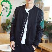 原創中國風男裝改良中式男士夾克大碼外套