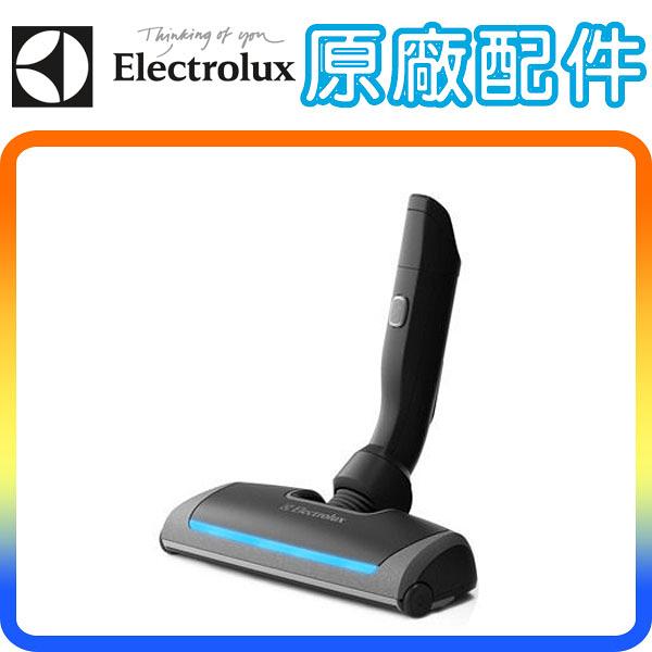 《原廠配件》Electrolux 藍光電動吸頭 伊萊克斯 吸塵器 除塵蟎專用 ( ZUF4207ACT / ZUO9927適用)