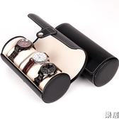 手錶盒 PU皮革3位圓筒高檔珠寶首飾手錶收納展示包裝盒子【快速出貨】