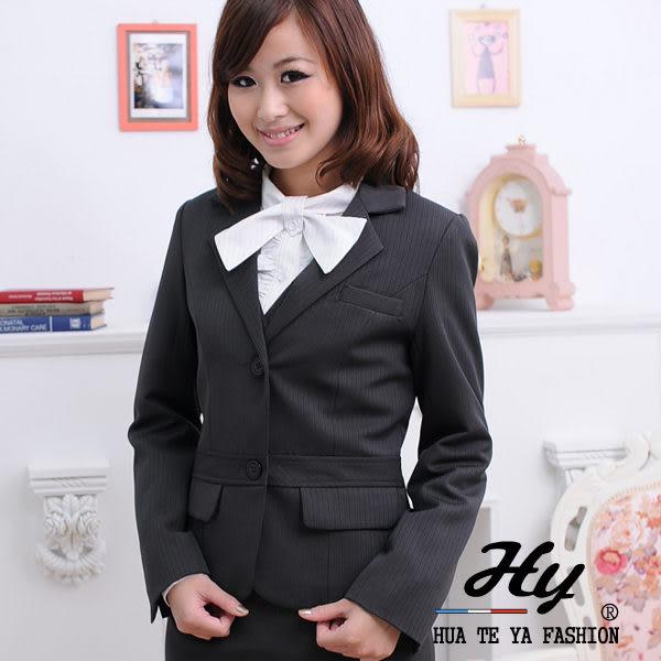 【大尺碼-HTY-619A-C】華特雅-美型風采OL辦公室女西裝外套-科技布料竹炭紗(深邃灰條)