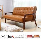 Mocha北歐現代風胡桃木深色三人皮沙發(HS1/8039D胡桃木三人)【DD House】