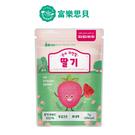 Freshbell富樂思貝 草莓水果脆片(7g) 嬰幼兒果乾 寶寶果乾