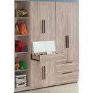 衣櫃 衣櫥 SB-536-13A 凱文6...