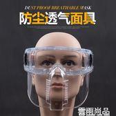 防護面罩透明廚房防油煙面屏電焊打磨防沖擊防粉塵頭戴式勞保面具 一件免運
