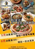 桃園提諾披薩-桃園手工披薩推薦-桃園現做手工披薩-桃園好吃手工披薩-網友推薦桃園義式餐廳