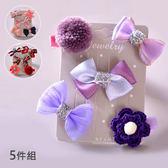 夢幻樂園蝴蝶結髮夾5件套組 兒童髮飾 髮夾 蝴蝶結髮夾