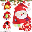 可以鍛鍊寶寶的手能力,聖誕帽也可以自己戴上~ 增添聖誕節的氛圍~