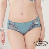 LaQueen 華麗亮彩親膚100%蠶絲褲(7160 丈青)