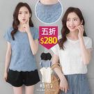 【五折價$280】糖罐子韓品‧圓領拼接刺繡蕾絲連袖上衣→預購【E50499】