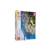義大利南部深度之旅(20~21最新版)