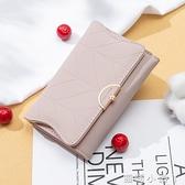 普瑞蒂三摺疊簡約小清新ck錢包女短款ins潮大學生卡包錢包一體包 蘿莉新品