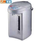 東龍 3.2L 真空保溫不鏽鋼內膽省電熱水瓶 TE-2532 **免運費**