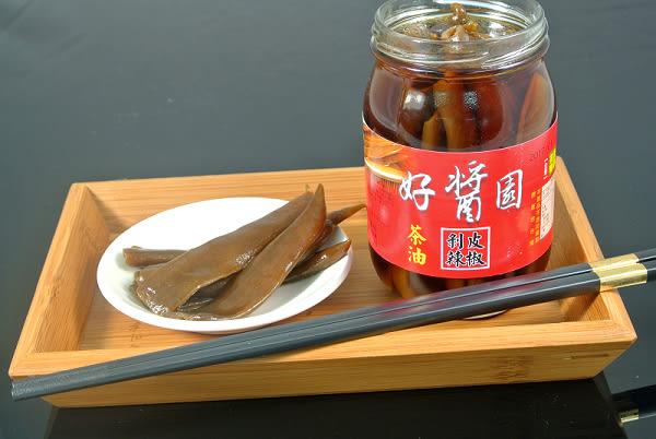 『好醬園』花蓮剝皮辣椒–茶油口味