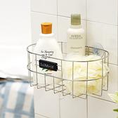 洗碗精置物架廚房浴室廚房收納【F0014 】不鏽鋼萬用置物籃ac 收納專科