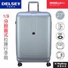 DELSEY 行李箱 GRENELLE 27吋 銀白 1/9分掀蓋式 拉鍊旅行箱 超重指示器 可擴充 002039821-11 得意時袋