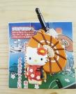【震撼精品百貨】Hello Kitty 凱蒂貓~KITTY耳機防塵塞-和風橘傘