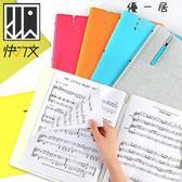 A4文件夾子多層插頁袋資料冊鋼琴譜夾【YYJ-1222】