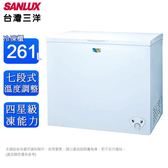 【SANLUX台灣三洋】261L上掀式冷凍櫃 SCF-261W(含拆箱定位)*預購*