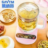 養生壺 全自動220V加厚玻璃多功能電煮茶壺燒水花茶壺黑茶器養身 艾莎嚴選