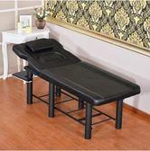 美容床帶胸洞款按摩床推拿床美容院專用高檔折疊美容理療床紋繡床igo『潮流世家』