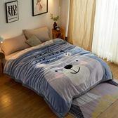 春季熱賣 拉舍爾毛毯被子雙層加厚保暖冬季用珊瑚絨單人宿舍學生雙人法蘭絨 艾尚旗艦店