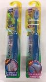日本獅王 全罩顧細潔牙刷 36支入~有捷淨(藍色)J型螺旋毛 / 加護(紅色)4500細密毛~2種可選