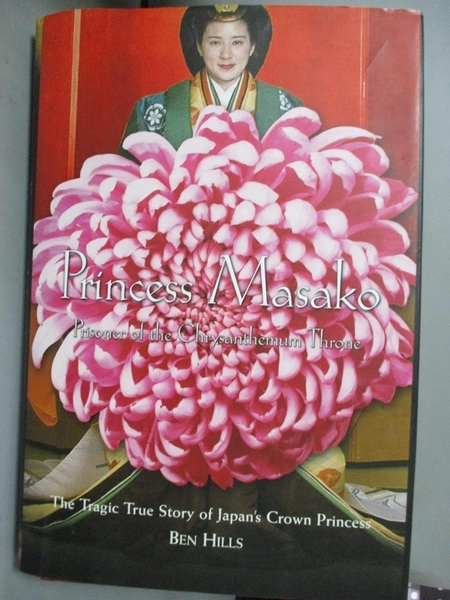 【書寶二手書T1/歷史_XAU】Princess Masako: Prisoner of the Chrysanthemum Throne_Hills, Ben