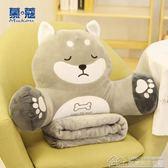 抱枕被子兩用多功能個性可愛腰枕辦公室靠枕靠背午睡三合一毯子女  居樂坊生活館YYJ