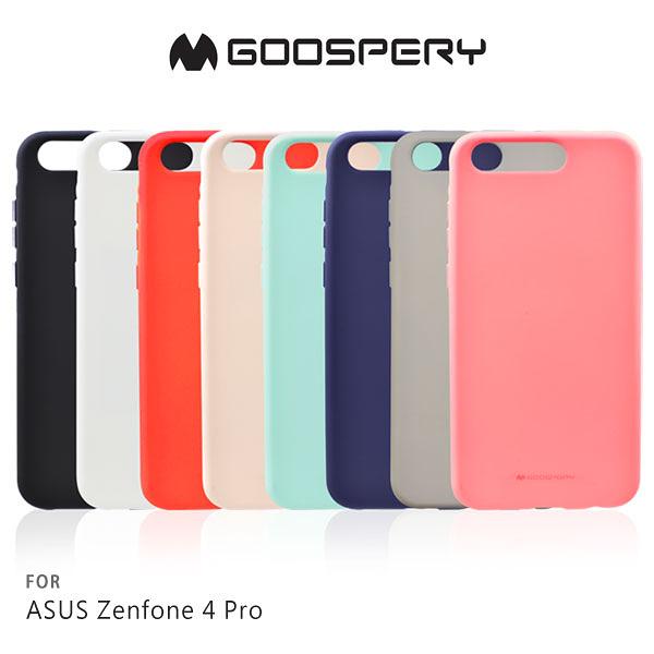 GOOSPERY ASUS ZenFone 4 Pro ZS551KL SOFT FEELING 液態矽膠殼 軟套 保護殼 手機殼 ZF4P