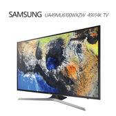 #S SAMSUNG UA49MU6100WXZW 49吋 4K UHD 聯網電視 Smart TV