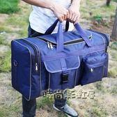 超大容量手提旅行包男女戶外旅游行李包袋單肩特大背包裝衣服搬家「時尚彩虹屋」