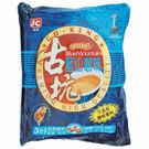 古坑3合1即溶咖啡-藍山咖啡17g*25入【愛買】