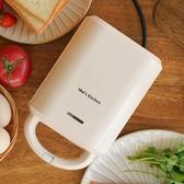麵包機麥子廚房多功能早餐機三明治機華夫餅機寢室宿舍神器面包三文治機 LX交換禮物