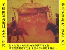 二手書博民逛書店英文原版:My罕見Life as Emperor【我的帝王生涯】
