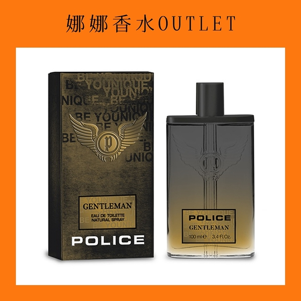 Police Gentleman 上流男性淡香水 100ml【娜娜OUTLET】