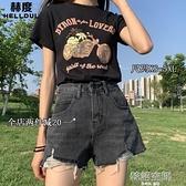 煙灰色高腰a字牛仔短褲女2021年夏季新款寬鬆顯瘦大碼胖MM熱褲潮