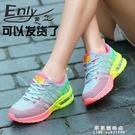 (虧本清倉處理)氣墊運動鞋女百搭女士網鞋透氣跑步鞋輕便學生鞋 果果新品