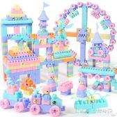 兒童積木拼裝玩具益智3-6-7-8-10周歲男孩智力塑膠女孩寶寶2拼插1『CR水晶鞋坊』