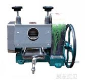甘蔗機不銹鋼手搖甘蔗機 手動甘蔗生姜榨汁機 創想數位igo