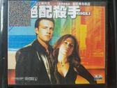 挖寶二手片-V02-211-正版VCD-電影【絕配殺手】-班艾佛列克 珍妮佛佩茲(直購價)