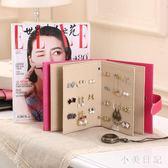 首飾盒 耳釘耳環收納書本韓國創意首飾收納盒冊公主便攜耳飾掛式展示盒子 qf19307【小美日記】