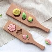 日式立體花 新款面食糕點點心綠豆糕南瓜餅冰皮月餅模具木質