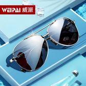 墨鏡男士開車偏光太陽鏡男司機鏡駕駛潮人蛤蟆鏡時尚變色新款眼鏡