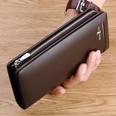 長夾英皇保羅真皮長款拉鏈錢包男青年商務牛皮夾錢夾手拿包男士手機包 7月特賣