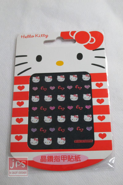 Hello Kitty 凱蒂貓 迷你貼 指甲貼 貼紙 紅條紋愛心 952231