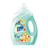 (箱購)白蘭 含熊寶貝馨香精華花漾清新洗衣精瓶裝2.5KG_4入