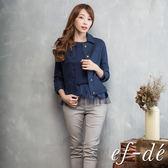【ef-de】漢神秋冬 都會風排釦翻領罩衫外套(藍)