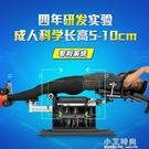 倒立機 增高機多功能增高器長腿倒立機青少年成人拉伸器材 小艾時尚NMS